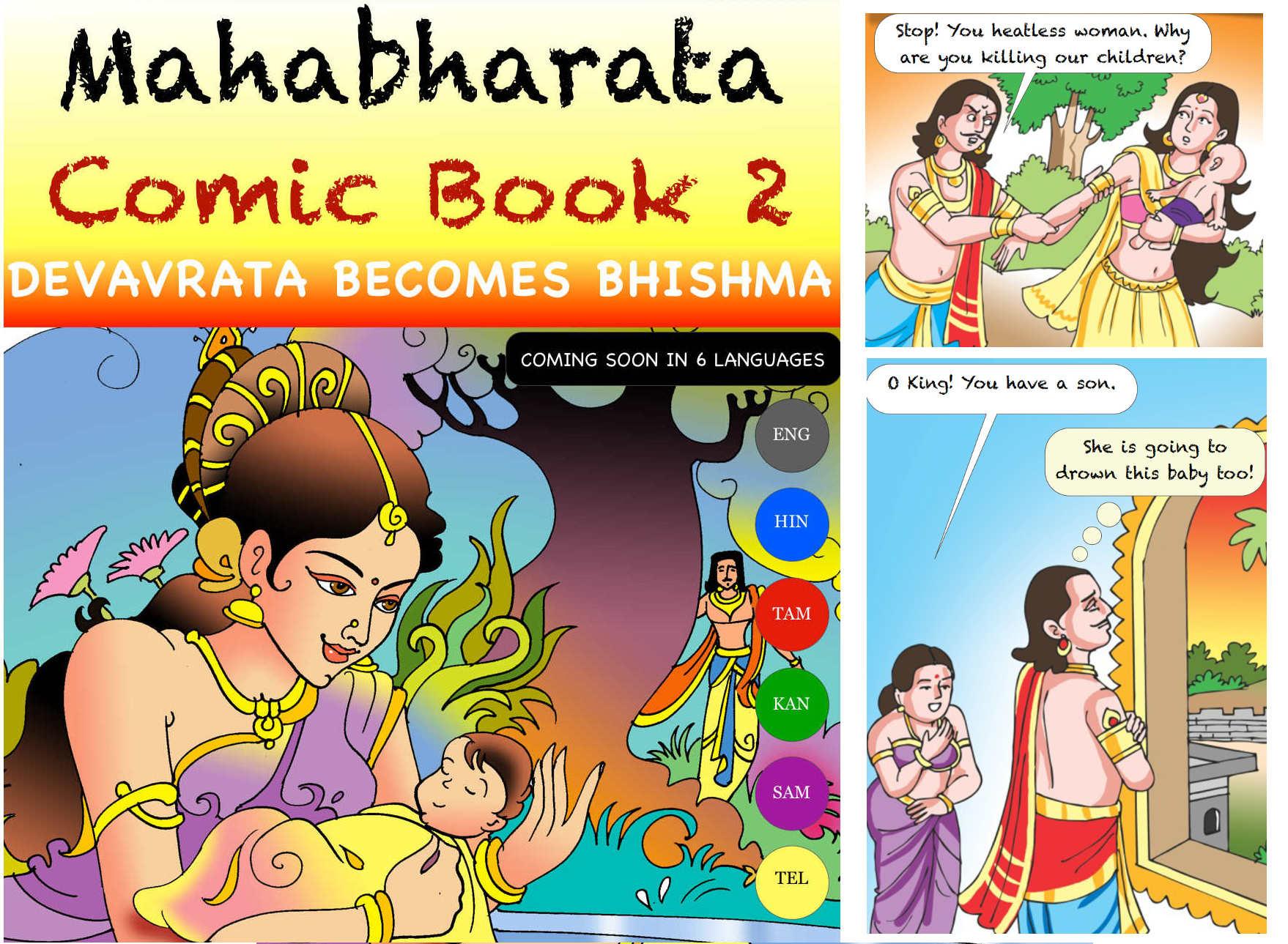 Mahabharata: the greatest spiritual epic of all time: amazon. Co. Uk.